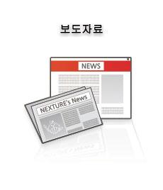 글로벌 웹툰 플랫폼 '스푼코믹스', 올 여름 자체 프로듀싱 작품으로 서비스 오픈! image