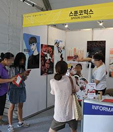 스푼코믹스, 부천국제만화축제 참가 기념 특별 이벤트 진행 image