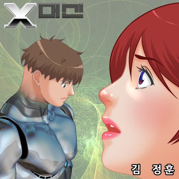 X-머신 image